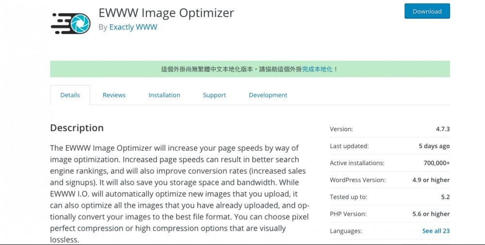 EWordPress Plugin - WWW Image Optimizer